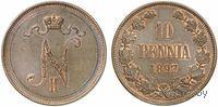10 пенни 1897