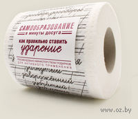 "Туалетная бумага ""Ударение"""