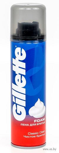 Пена для бритья Gillette Classic Clean (200 мл)