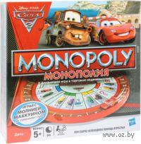 Монополия Тачки 2