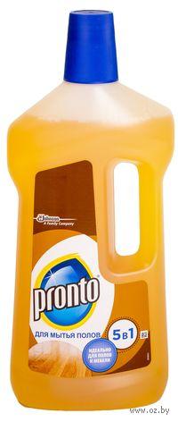 """Средство для мытья полов """"Pronto 5 в 1"""" (750 мл)"""