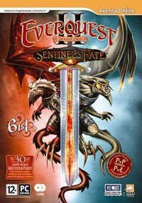 EverQuest II: Sentinel`s Fate