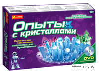 """Набор для выращивания кристаллов """"Опыты с кристаллами"""""""