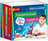 """Набор для опытов """"Научные игры. Химические чудеса"""""""