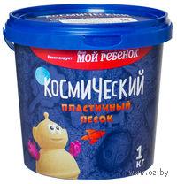 """Пластичный песок """"Космический"""" (желтый; 1 кг)"""