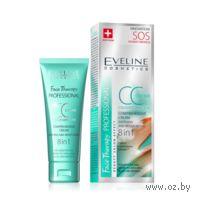 CC Cream комплексный успокаивающе-увлажняющий крем 8 в 1 (30 мл)