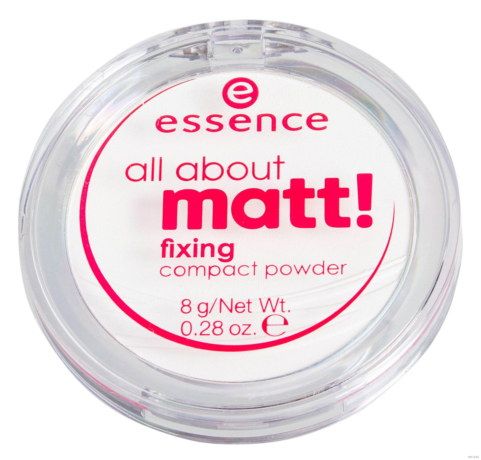 Фиксирующая пудра Essence «All about matt! Fixing»  купить пудру Эссенс в  Минске в интернет-магазине — OZ.by 94cd12652e2