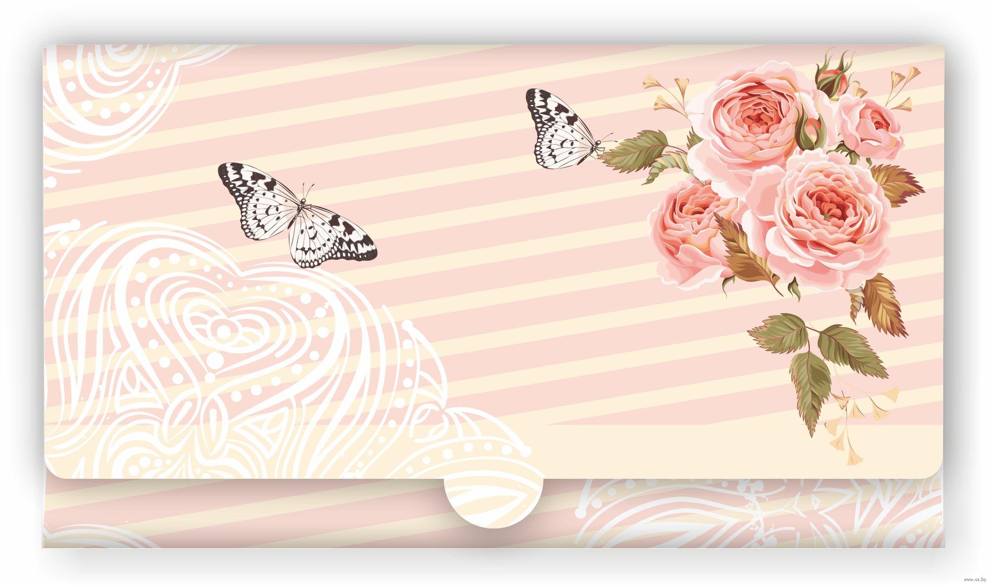 песочной фон для конверта на свадьбу госдуму внесен законопроект