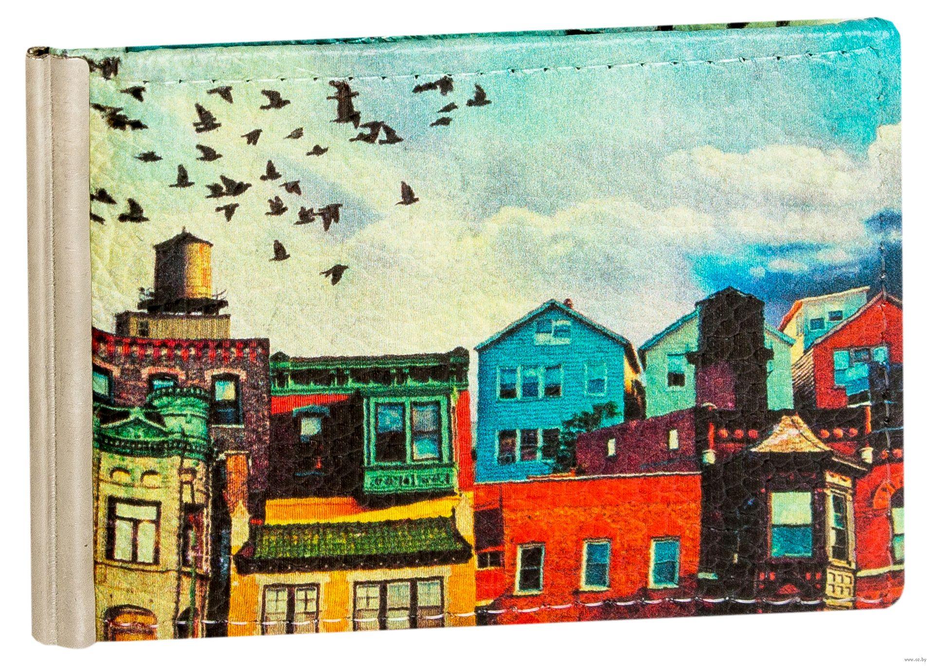 Издательство яркий город открытки, телефон анимация