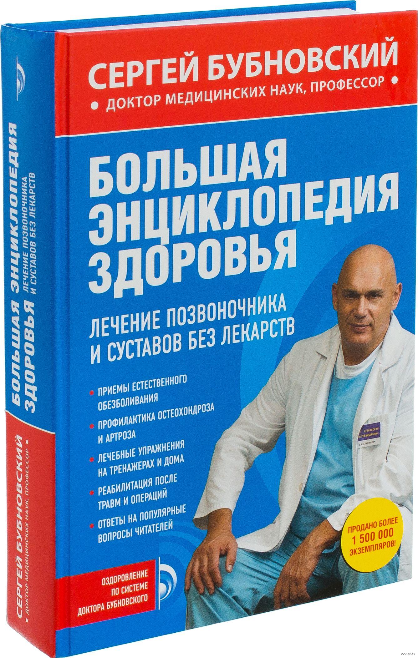 обезболивающие лекарства при болях в суставах и мышцах