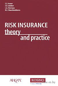 risk theory View risk theory research papers on academiaedu for free [journal article] risk control is not risk adjustment: the zero-risk theory of driver behaviour and its implications.