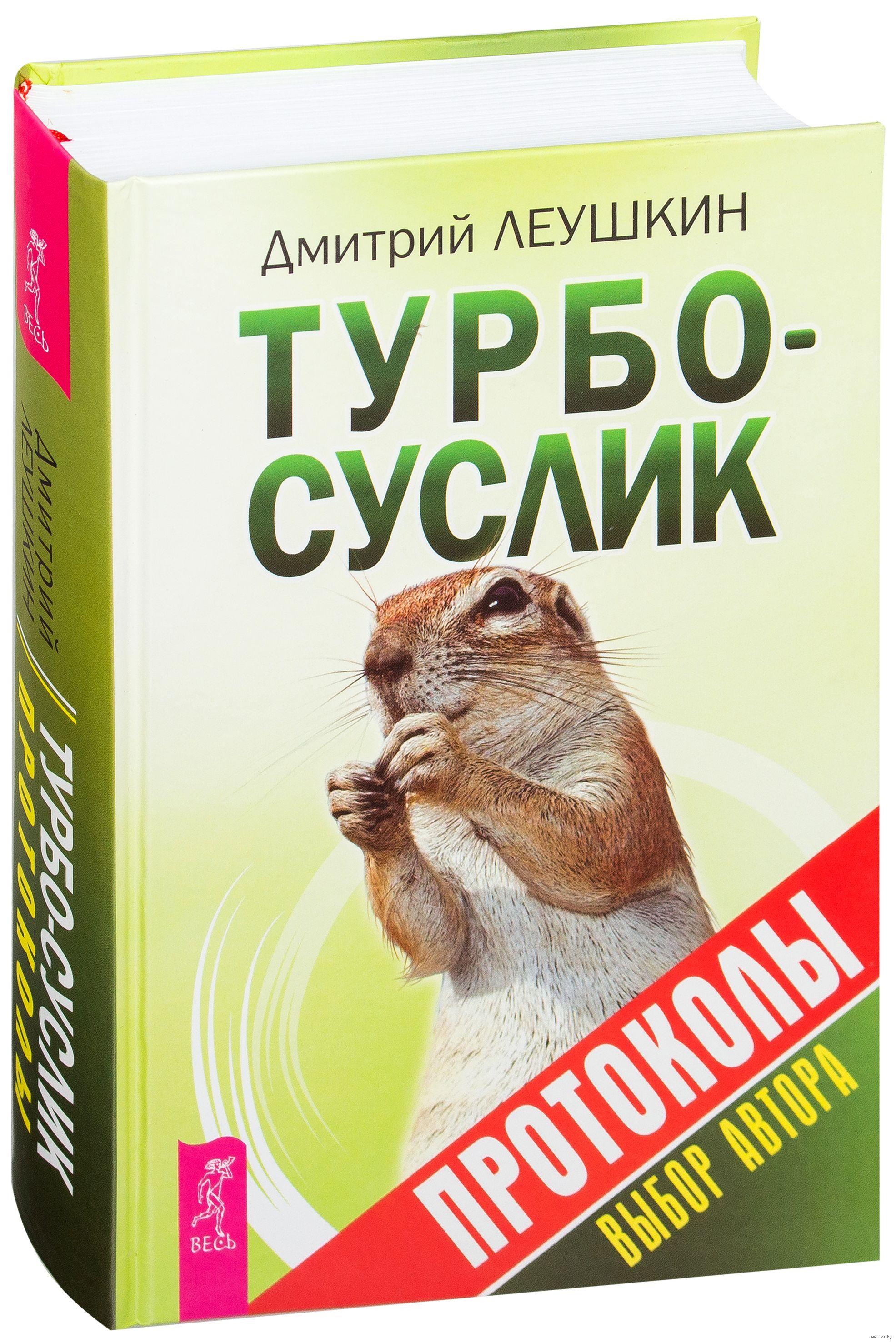 Фото дубинской екатерины дмитриевны может меняться