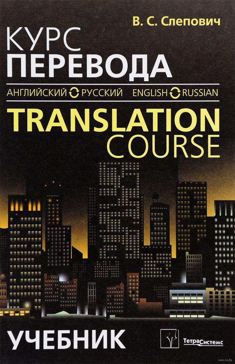 Английский язык для начинающих. Онлайн курс