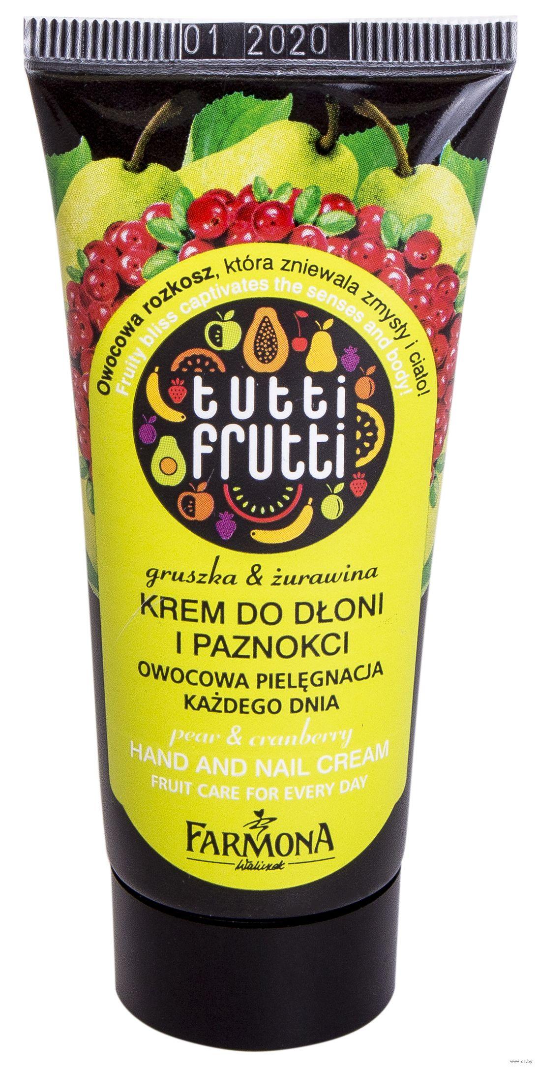 Tutti Frutti Груша и Клюква Крем для рук и ногтей