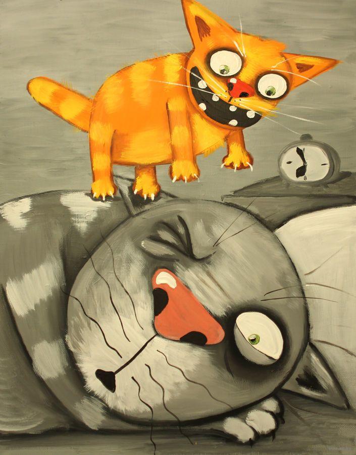 Смешные картинки кота васи, картинку надписью