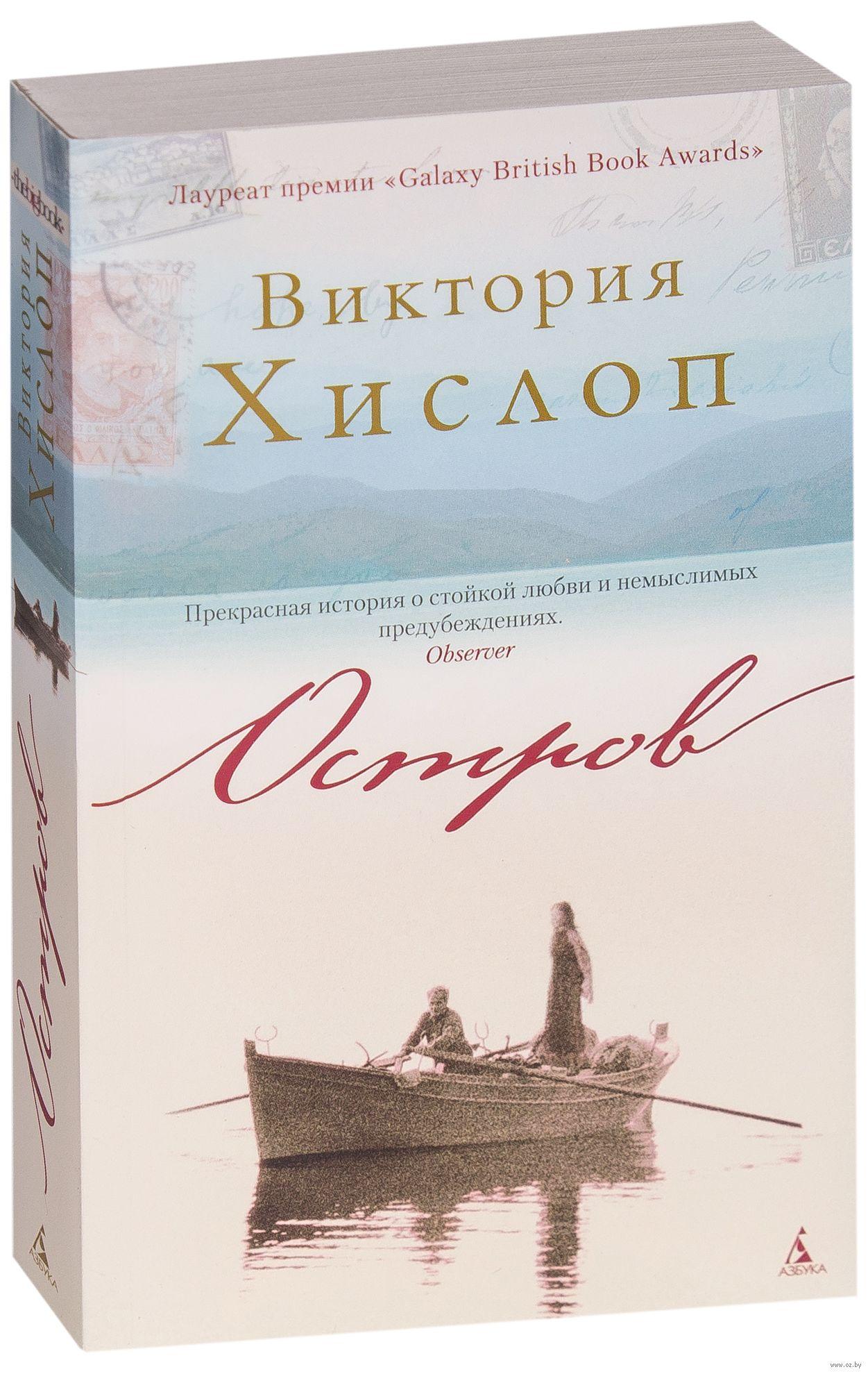 Приколы 2018, книга открытки из греции