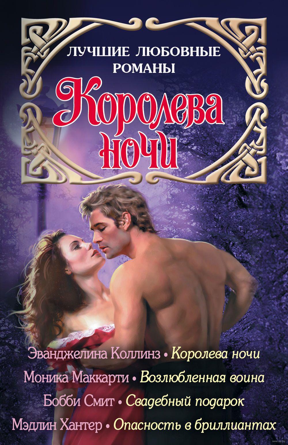 chitat-lyubovnie-romani-gei