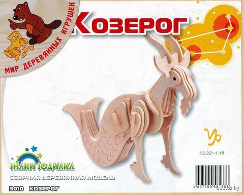 """Сборная деревянная модель """"Козерог"""" (Знаки Зодиака)"""