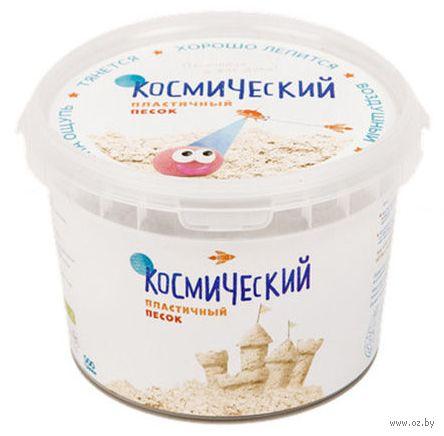"""Пластичный песок """"Космический"""" (желтый; 0,5 кг)"""