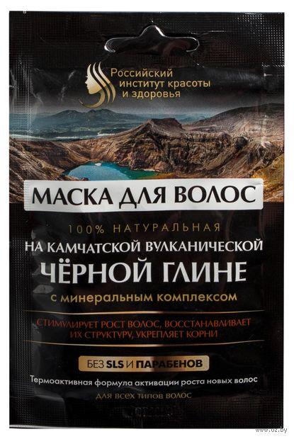 """Маска для волос """"На камчатской вулканической черной глине"""" (30 мл) — фото, картинка"""