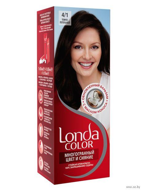 """Крем-краска для волос """"LondaColor"""" (тон: 25, темно-пепельный)"""