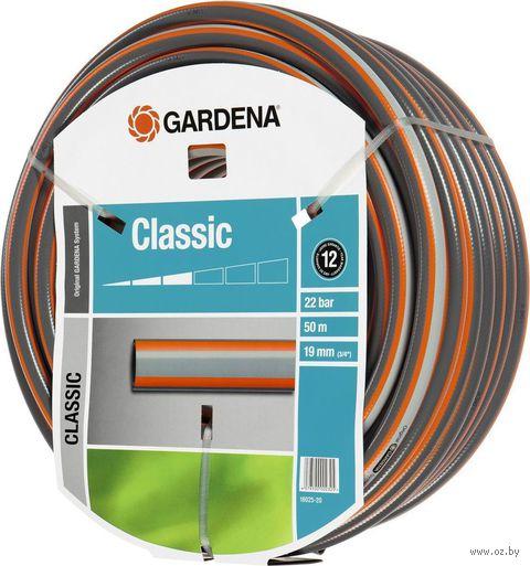 "Шланг Gardena Classic 3/4"" (19 мм х 50 м)"