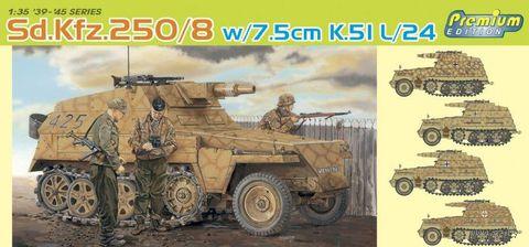 """Легкий бронетранспортер """"Sd.Kfz.250/8 w/7.5cm K.51 L/24"""" (масштаб: 1/35) — фото, картинка"""