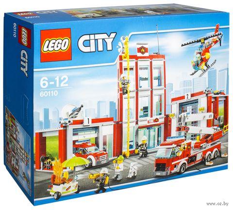 """LEGO City """"Пожарная часть"""" — фото, картинка"""