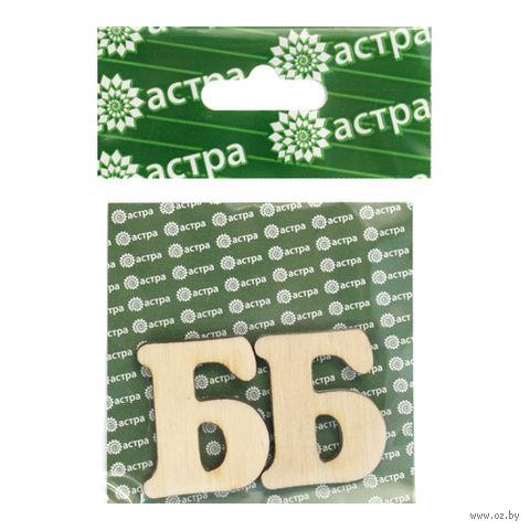 """Заготовка деревянная """"Буква Б"""" (2 шт., 30х25 мм)"""