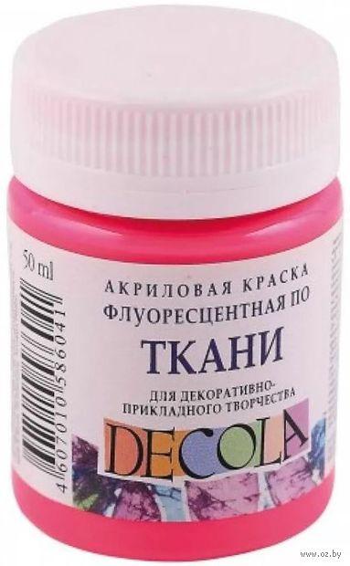 """Краска акриловая по ткани """"Decola. Neon"""" (розовая; 50 мл) — фото, картинка"""