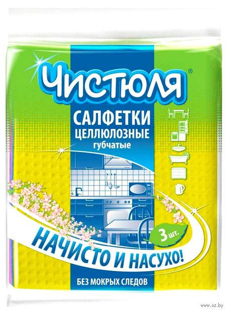 """Салфетка для уборки целлюлозная """"Чистюля"""" (3 шт.; 150х180 мм) — фото, картинка"""
