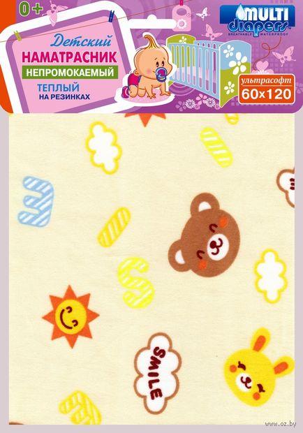 "Наматрасник для кроватки детский ""Multi Diapers"" (60х120 см; арт. 14) — фото, картинка"