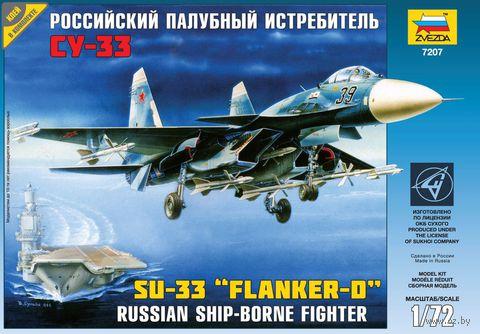 Самолет Су-33 (масштаб: 1/72)