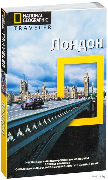 The National Geographic Traveler. Лондон. Г. Кривошеина
