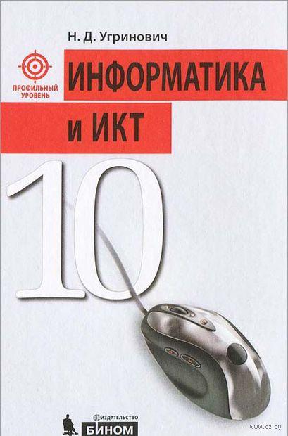 Рассказы ю.коваля читать онлайн