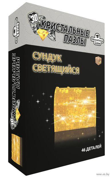 """Пазл """"3D Crystal Puzzle. Сундук светящийся"""" (46 элементов)"""