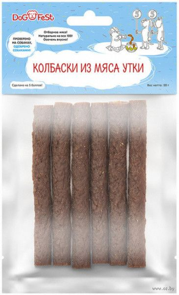"Лакомство для собак ""Колбаски из мяса утки"" (50 г) — фото, картинка"
