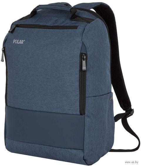 Рюкзак П0050 (13,2 л; синий) — фото, картинка
