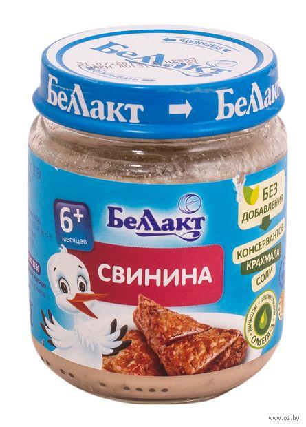 """Детские консервы Беллакт """"Свинина"""" (95 г) — фото, картинка"""
