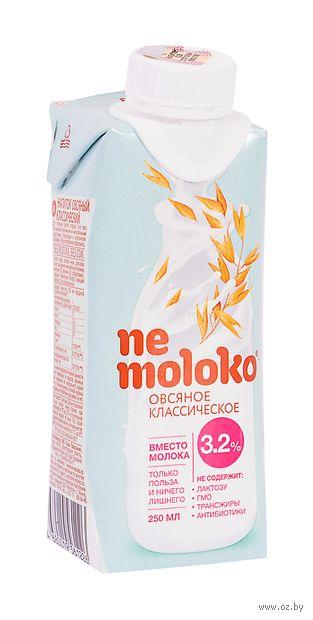 """Молоко растительное """"Nemoloko. Овсяное"""" (250 мл) — фото, картинка"""