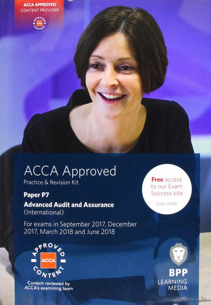 ACCA P7 Advanced Audit and Assurance (International). Practice and Revision Kit — фото, картинка