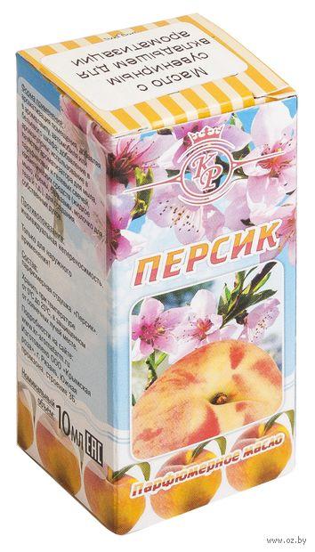 "Парфюмерное масло ""Персик"" (10 мл) — фото, картинка"
