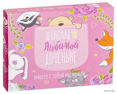 "Набор шоколада ""Для доченьки"" (60 г) — фото, картинка"