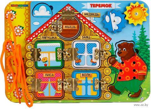 """Деревянная игрушка """"Бизиборд. Теремок"""" — фото, картинка"""