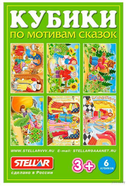 """Кубики с картинками """"По мотивам сказок-2"""" (6 шт.) — фото, картинка"""
