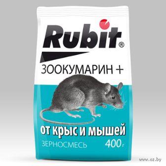 """Смесь зерновая от крыс и мышей """"Зоокумарин+"""" (400 г) — фото, картинка"""