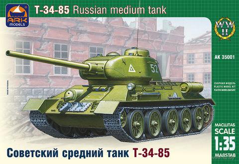 Советский средний танк Т-34-85 (масштаб: 1/35) — фото, картинка