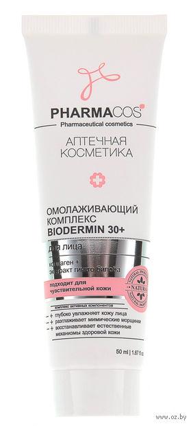 "Омолаживающий комплекс для лица ""Biodermin 30+"" (50 мл)"