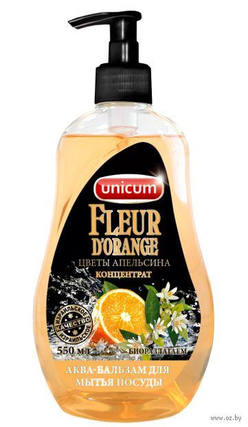 "Средство для мытья посуды ""Fleur D'Orange"" (550 мл) — фото, картинка"