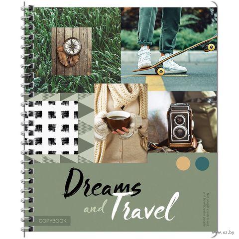 """Тетрадь общая в клетку """"Dreams and Travel"""" (96 листов) — фото, картинка"""